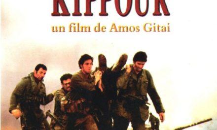 Image illustrant l'article kippour de Clio Ciné